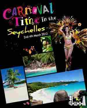 The Indian Ocean Vanilla Islands Carnival, held annually in Seychelles, is gathering momentum