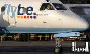 Flybe Airline is quitting Gatwick Airport