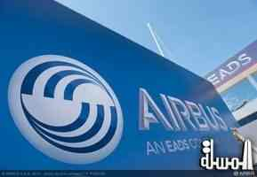 Design a career with Airbus and EADS