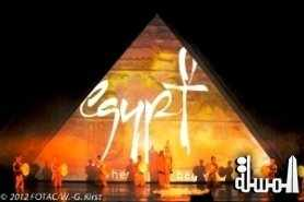 ‎Statement from The Egyptian Ministry of Tourism