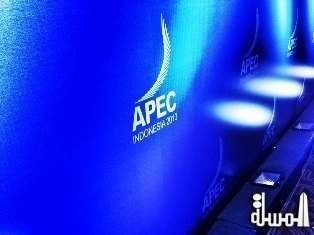 APEC Ministers Meeting: Bogor Goals, Sustainable Growth with Equity, and Promoting Connectivity