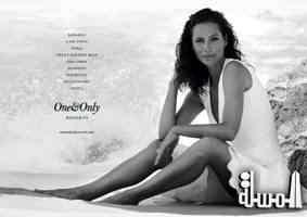 One&Only Resorts Launches New Brand Campaign Led by Supermodel Christy Turlington