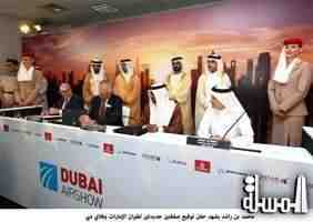 Mohammed bin Rashid attends signing ceremony of two new deals: Emirates Airline and flydubai