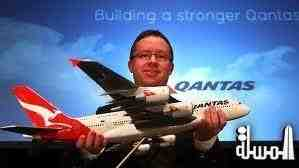 The Qantas Group today announced a market update, accelerated cost reductions