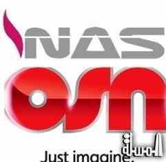 OSN strengthens its presence  in Qatar with new dealership