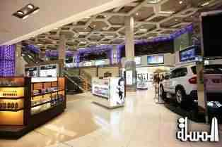 Chances to Win Over AED 500,000 in Prizes at Abu Dhabi International Airport