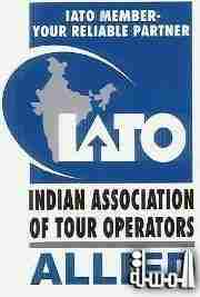 IATO to conduct Managing Committee elections on April 26, 2014