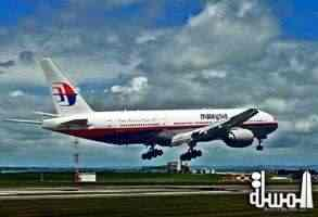 Underwater search for Malaysian Airlines MH370 begins