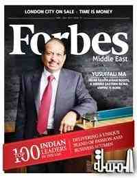 Forbes Middle East Announces  Top Indian Leaders in the Arab World