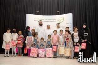 The Ajman Palace Hotel & Resort Hosts Special Award Ceremony for Orphans from Al-Nafa Foundation for Humanitarian Work and Charity
