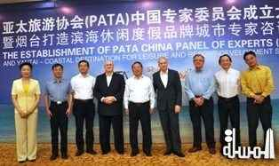 """PATA China Panel of Experts Initiates """"10+1 Expert Consultancy"""" Model"""