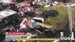 Obama: Missile shot down MH17; Malaysia Airlines says Eurocontrol approved route