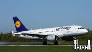 Lufthansa pilots to strike Friday afternoon