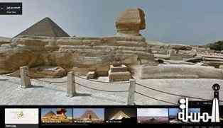 The Egyptian Ministry of Tourism and Google launch service  default to the wonders of Egypt s historical