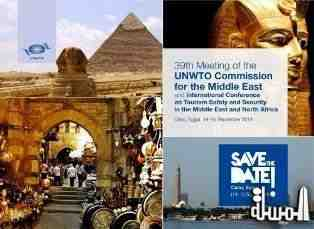 39th meeting of UNWTO Commission for the Middle East and International Conference on Tourism Safety and Security in the Middle East and North Africa