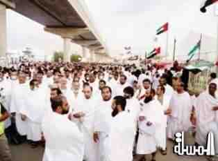 4000 pilgrims arrive Saudi Arabia for Hajj season