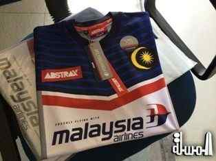 Malaysia Airlines and Abstrax Jingga Launches Its #FLYINGHIGH Tshirt