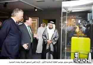 Sharjah Ruler opens 1st Capitals of Islamic Culture Exhibition