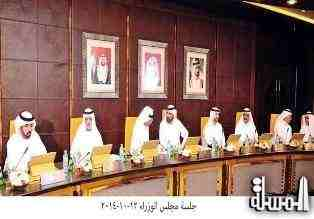 Cabinet approves AED49.1 billion union budget for 2015