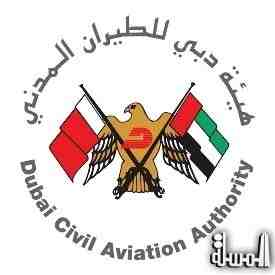 Dubai gearing up for World Aviation Safety Summit
