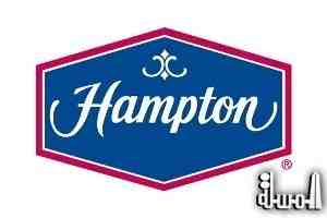 Upstate New York Welcomes Latest Hampton Inn