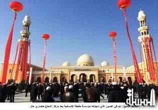 "Sheikh Zayed bin Sultan Al Nahyan Cultural Centre and Mosque in China ""an important cultural centre"""