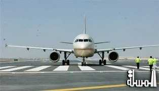Healthy Passenger Demand in November -Domestic Markets Driving Growth-