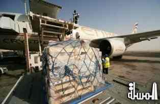 Etihad Cargo launches new Hermes Cargo Management System