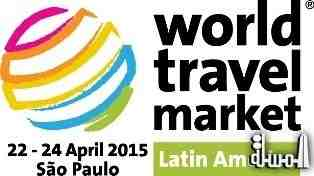 WTM Latin America 2015 Opens Registration for the International Buyers  Programme
