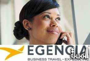 Egencia and International SOS expand their traveler security partnership