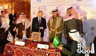 Turquoise Mountain Foundation and National Handicraft Program enter into cooperation agreement