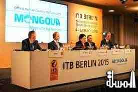 ITB Berlin 2015 Sets New Records