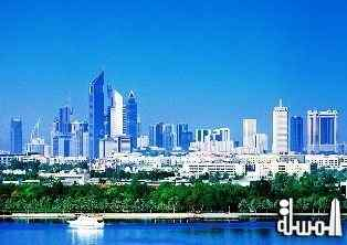 Dubai to host First UAE Project Management Conference & Exhibition 2015