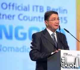 The Travel and Technological Revolutions: UNWTO Secretary-General at ITB 2015