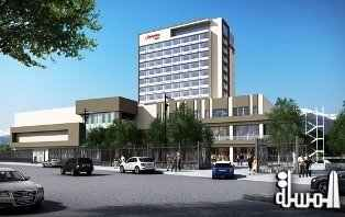 Hampton by Hilton Announces Opening of First Hotel in Chile