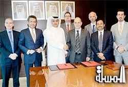 Bahrain awards $26m airport works contract