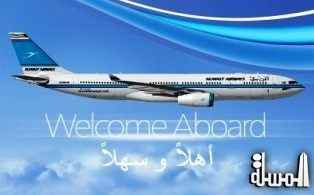 Thales AVANT will fly on Kuwait Airways' new A330-200
