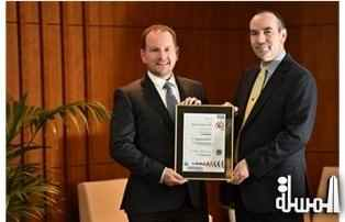 Qatar Duty Free accredited Iso 22000 for Marche restaurant At Hamad International Airport
