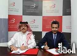 Bahrain Airport Company named silver sponsor of BIAS