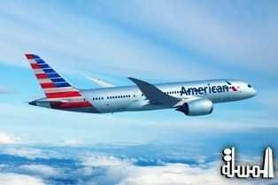 American Airlines Announces Non-Stop Flights From the West Coast to Cuba