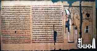 4,000-year-old Ancient Egyptian manuscript measuring more than 8ft has been rediscovered in Cairo