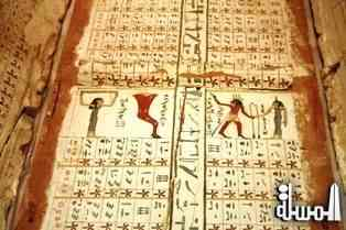 Star charts reveal how ancient Egyptians planned to navigate the sky after death