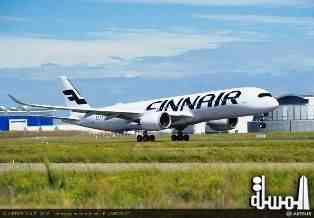 Finnair's first A350 XWB makes its maiden flight