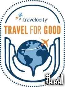 Travelocity Relaunches Travel for Good Grant Program for - Voluntourist- Hopefuls