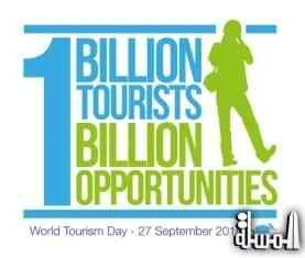 World Tourism Day: Celebrating the billion opportunities brought about by the tourism sector