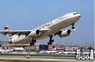 Etihad wins – Airline of the Year- Award in the UK