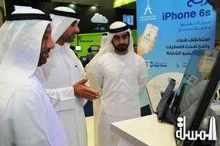 Expo Centre makes Gitex debut .. Launches revamped website and mobile app, offers iPhone 6s in raffle draw