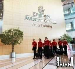 Emirates appoints Cubic Global Defense to develop aviation industry s first virtual training programme