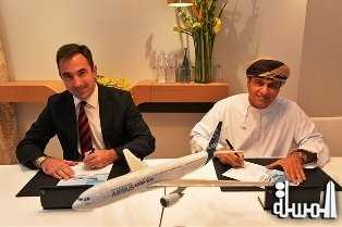 Oman Air, Airbus in A330 cabin upgrades deal