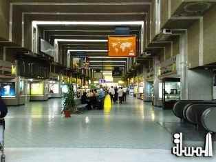 Egyptian Government to appoint global security company to review airport security